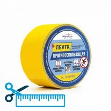 Лента противоскользящая (контрастная маркировка пола, безопасное движение по лестницам) желтая шириной 50 мм (нарезка в размер)