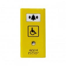 Антивандальная кнопка вызова персонала с вибрацией СТ3 порошковая покраска 185x96x29 мм