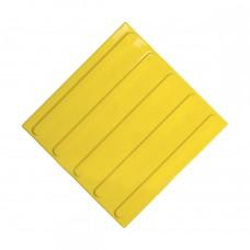 Плитка тактильная (направление движения, полоса) ПУ (желтая) самоклеящаяся 300х300х4 мм