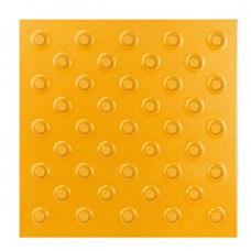 Плитка тактильная керамогранит (конусы шахматные) 2 категория (желтая) 300х300 мм