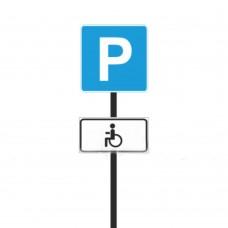 Стойка для дорожных знаков 10041-1. 2500 мм, D=50 мм, 2500 мм