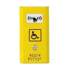 Антивандальная кнопка вызова персонала со звуковым сигналом 185x96x29 мм