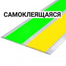 Накладка на ступень ПВХ (с двумя контрастными вставками шириной 50мм фотолюм/желт) самоклеящаяся в AL профиле 115 мм