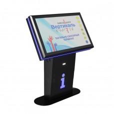 Терминал информационный Tactile-VERT-1(43)D горизонтальный с тактильным управлением для слепых людей 1330x1065x467 мм