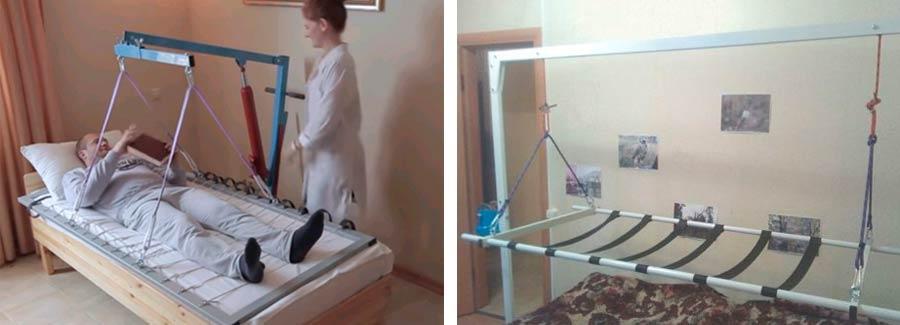 Подъемник для инвалидов над кроватью