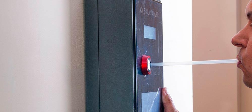Автоматы для добровольной проверки на алкоголь